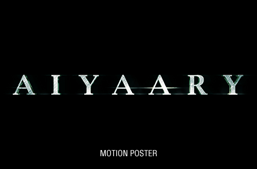 Motion Poster.