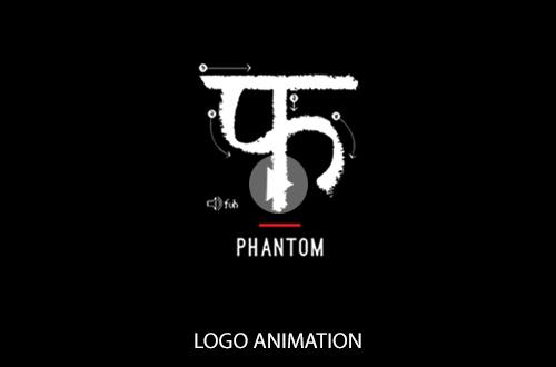 Phantom Logo Animation